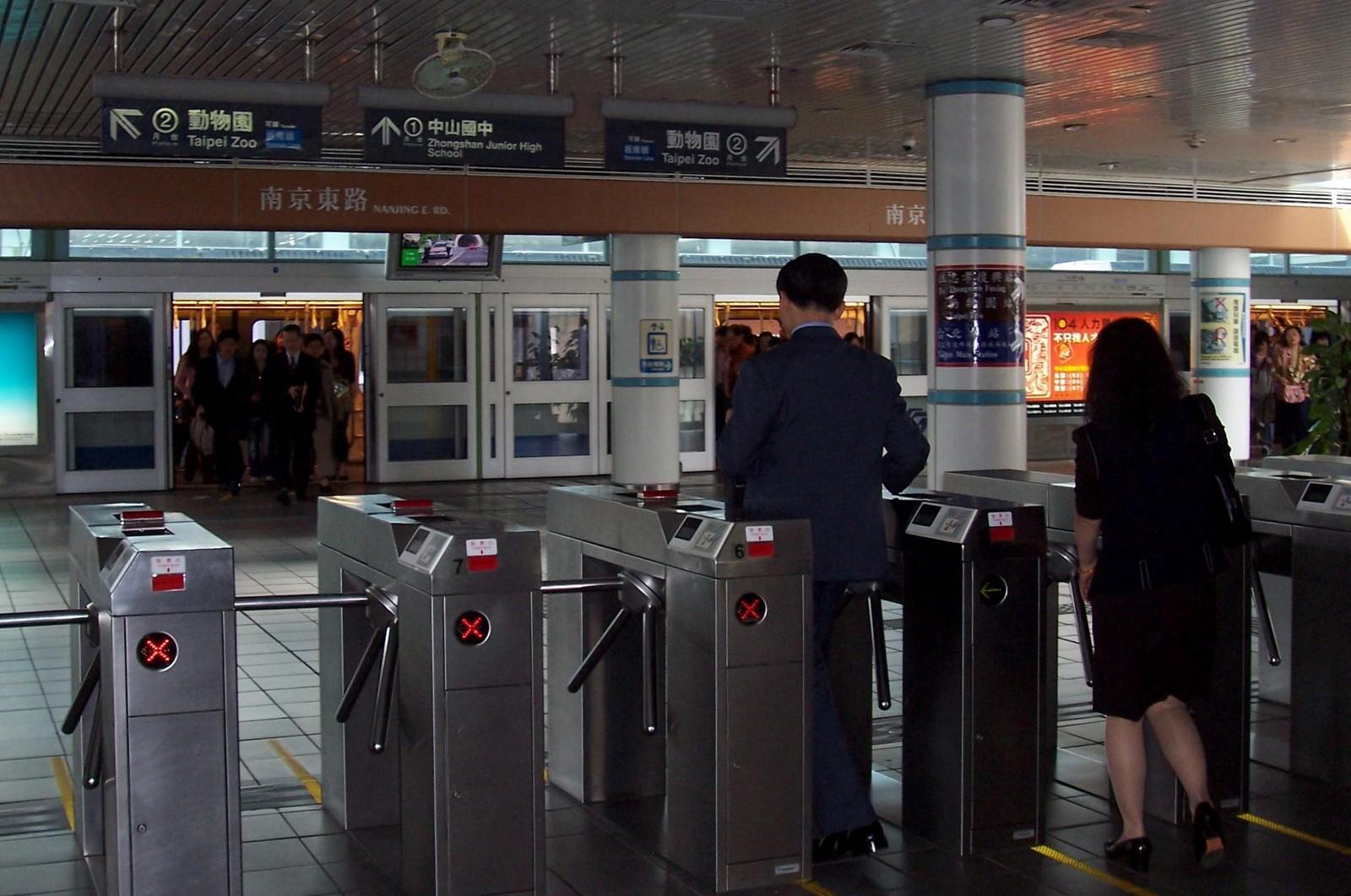 MRT Nanjing/Fuxing in Taipeh