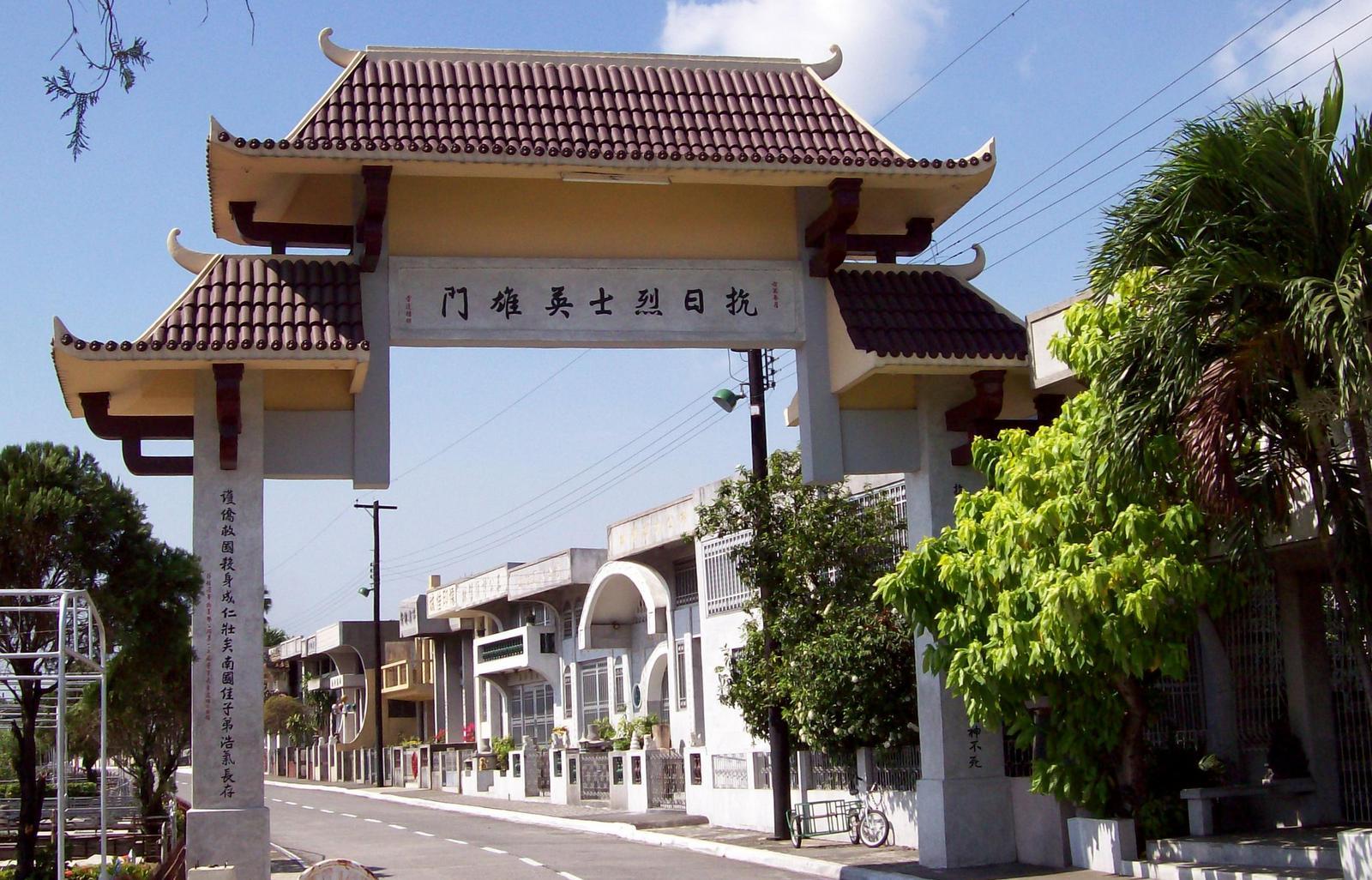 Auf dem Chinesischen Friedhof von Manila