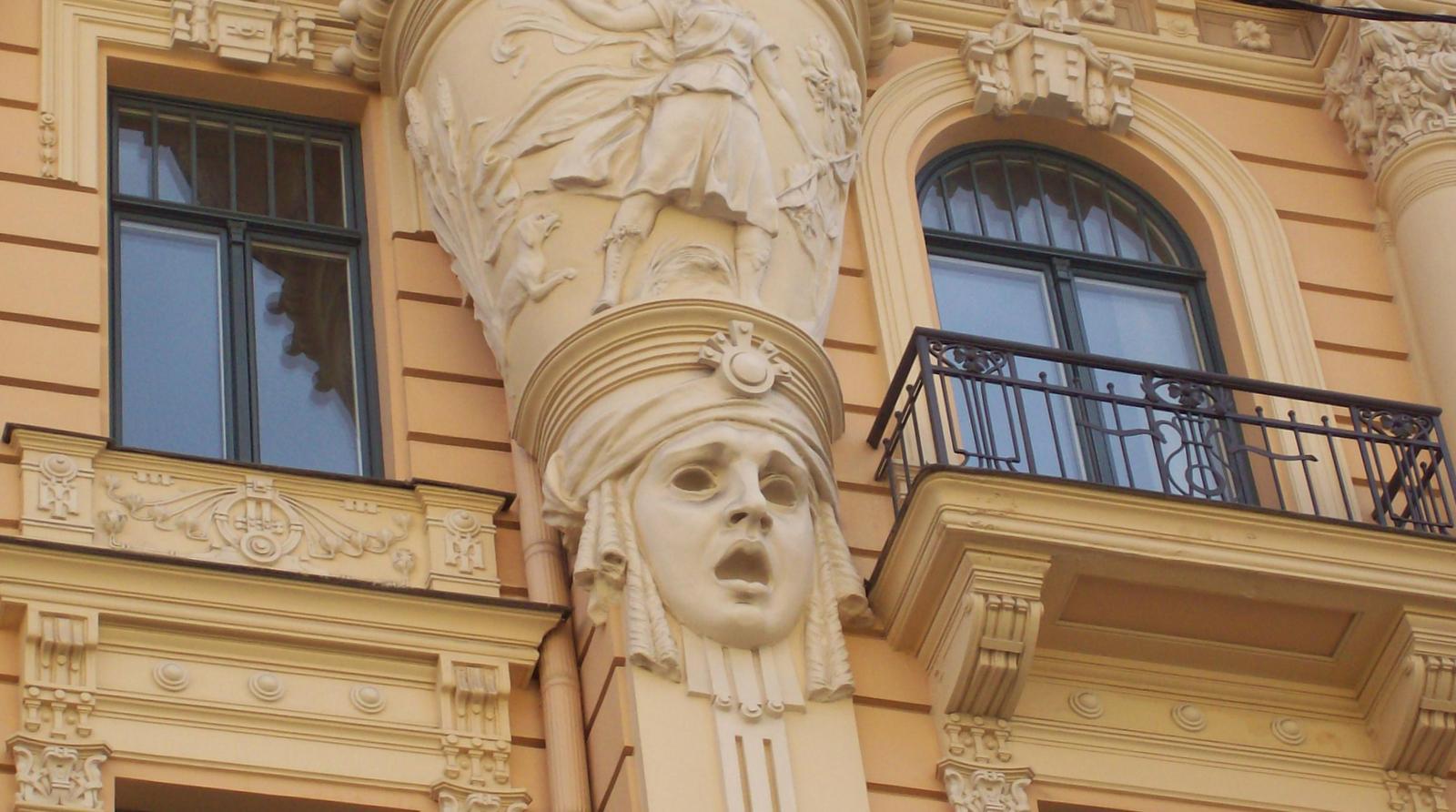 Alberta Iela Nr. 13, Riga