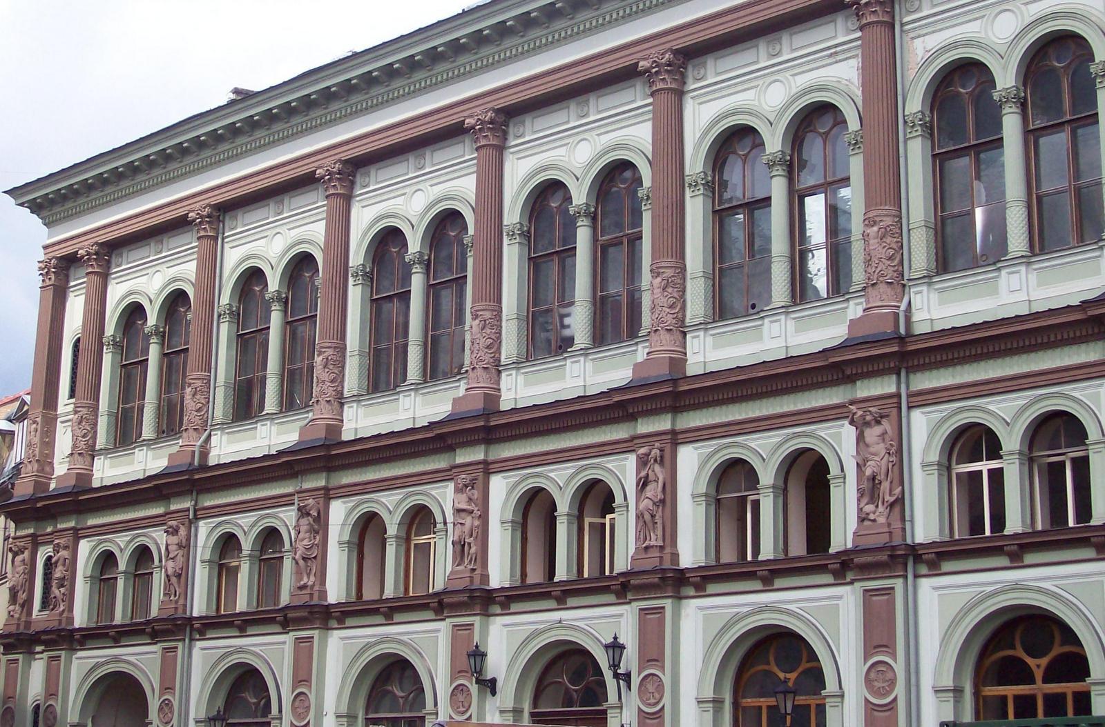 Ehemalige Börse, Riga