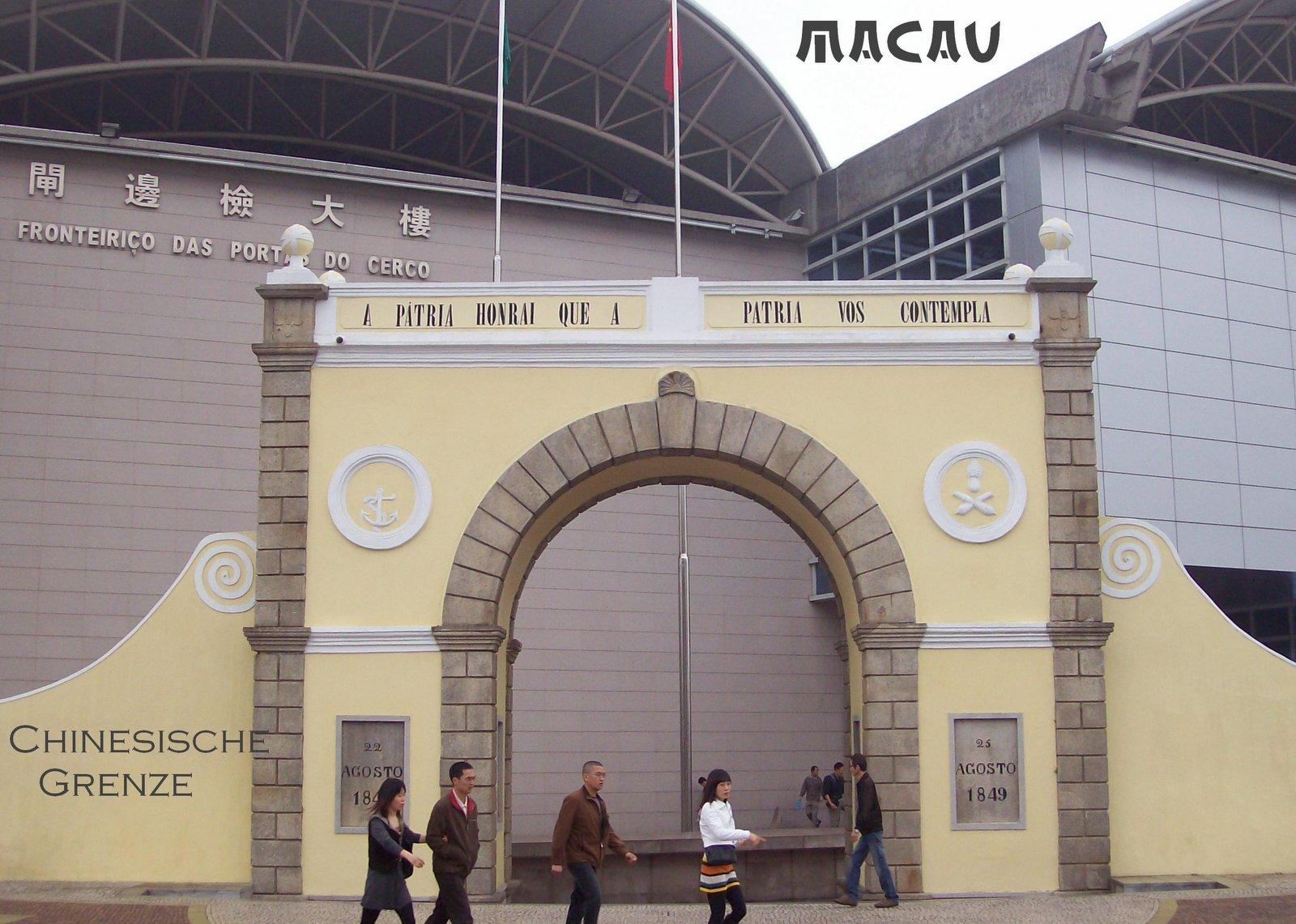 Border Gate Macau