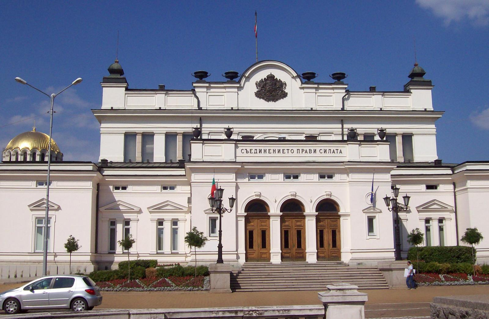 Parlamentsgebäude Sofia