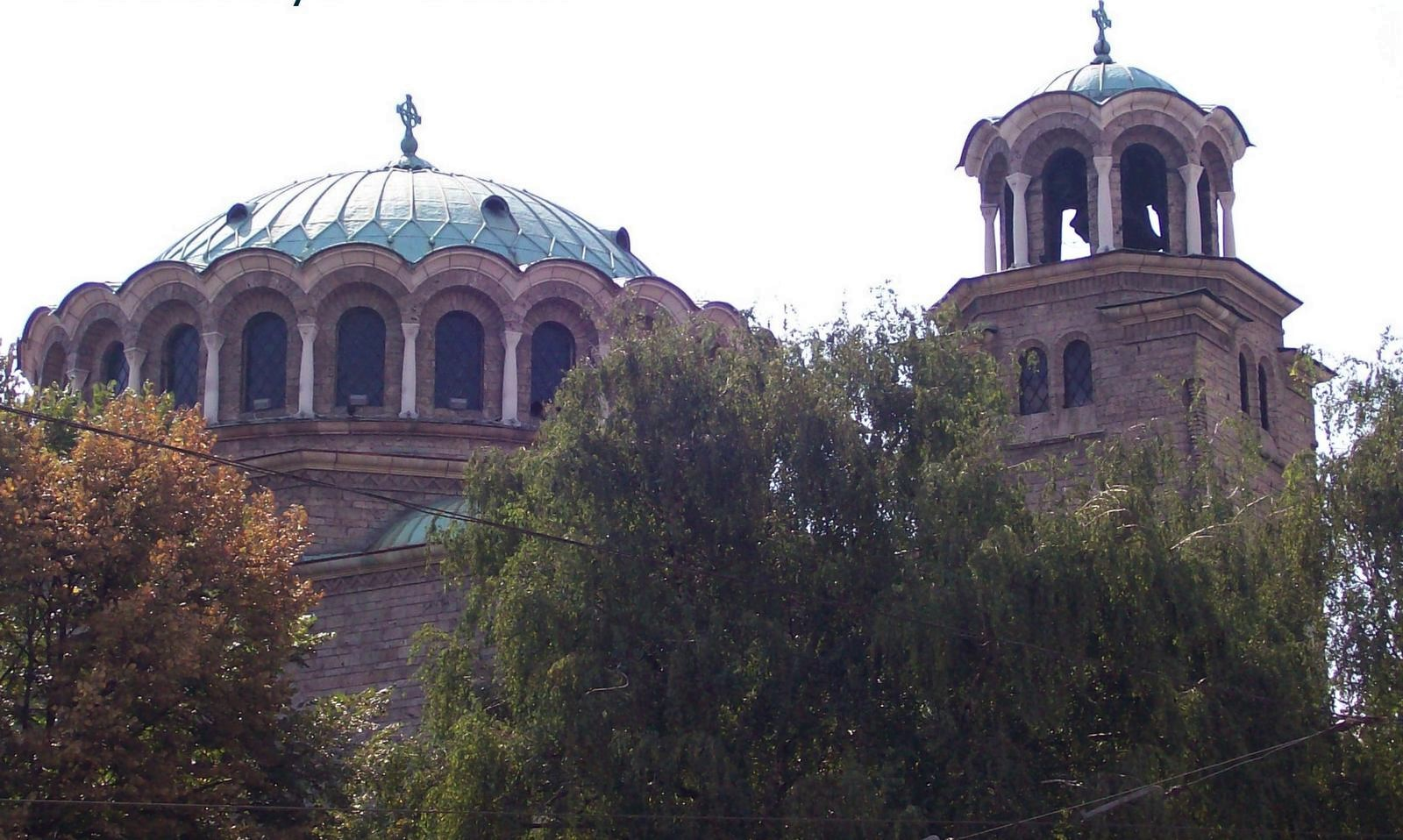 St. Nedelja Sofia