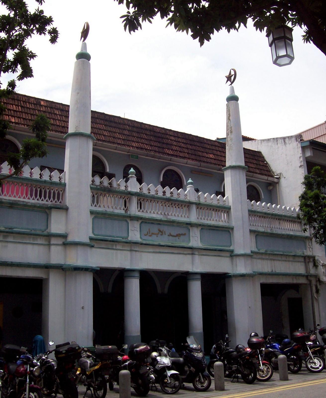 Moschee Al Abrar Singapur
