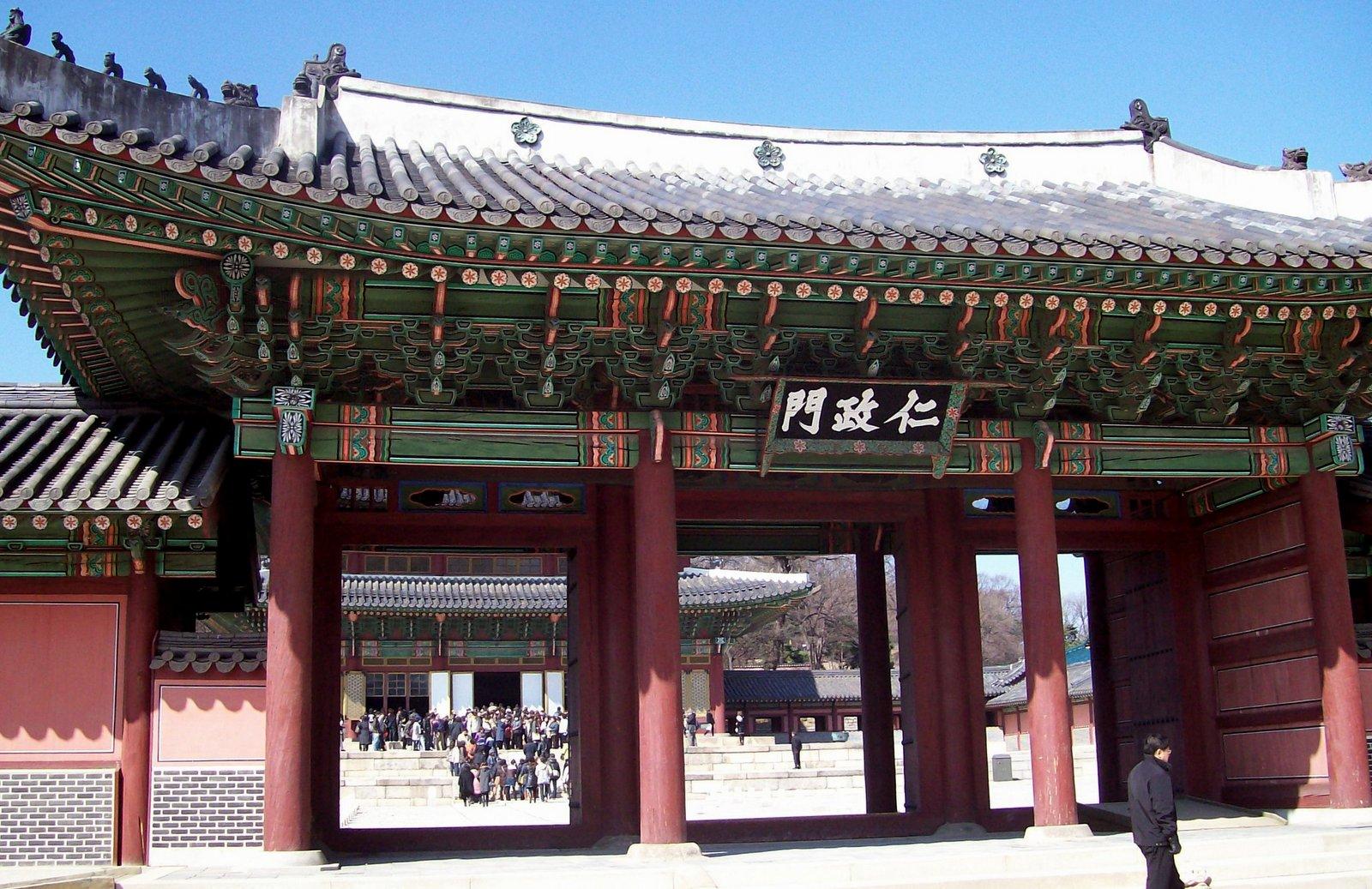 DerChangdeokgung-Palast Seoul