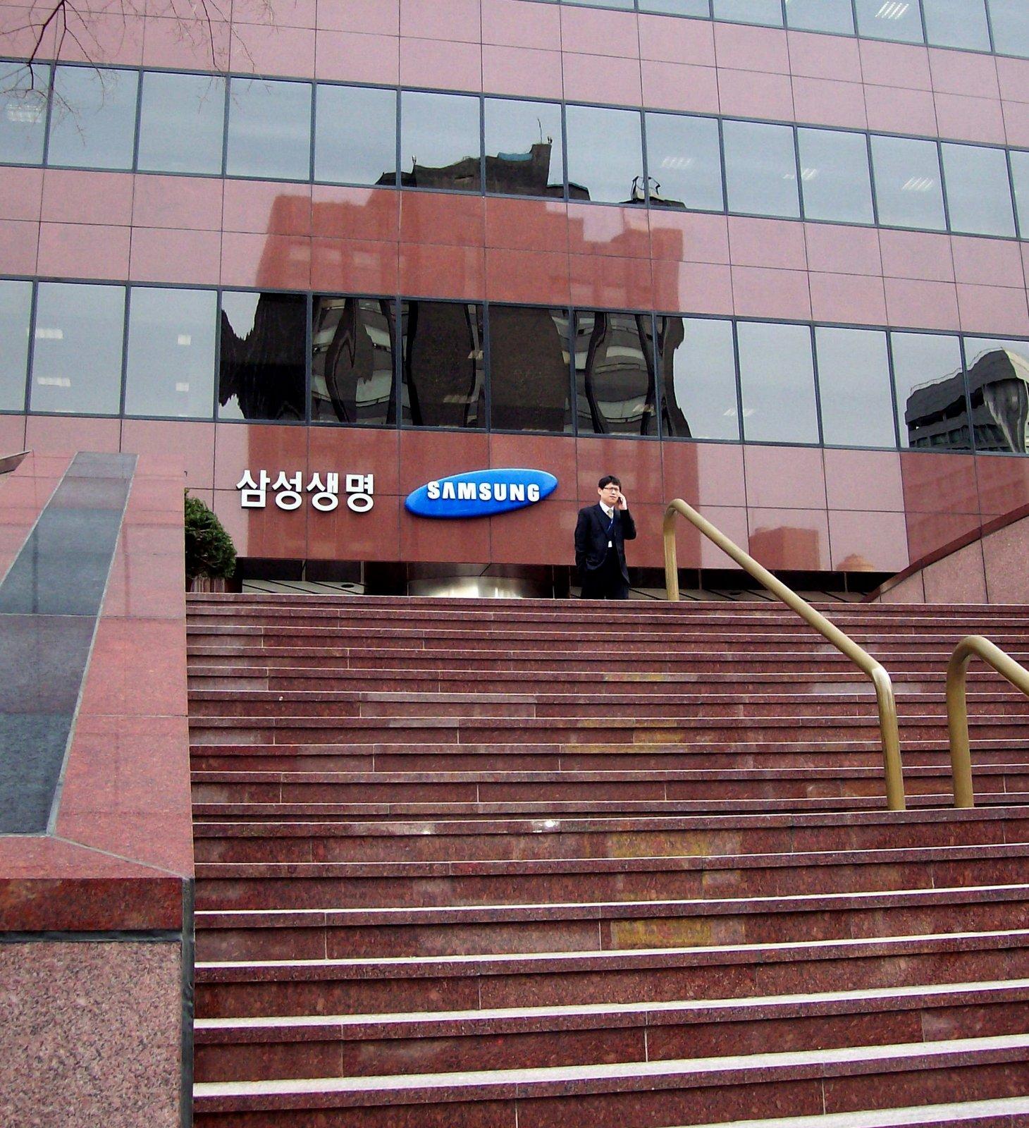 Samsung-Zentrale Seoul