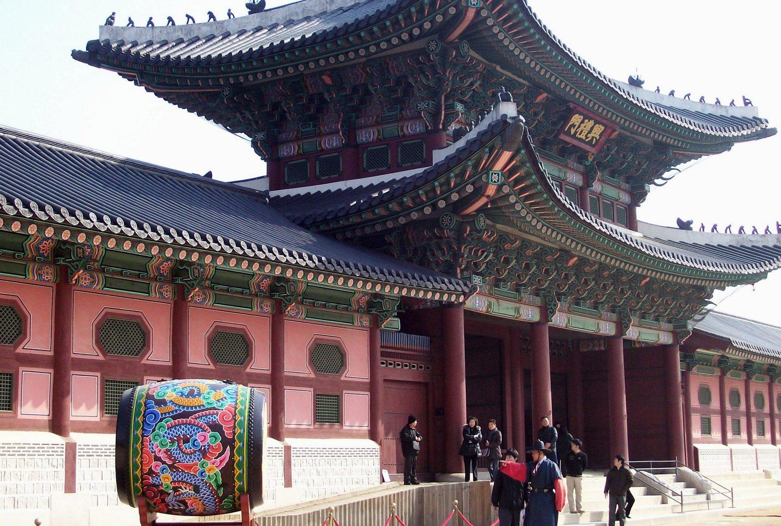 Gyeongbokgung Palast