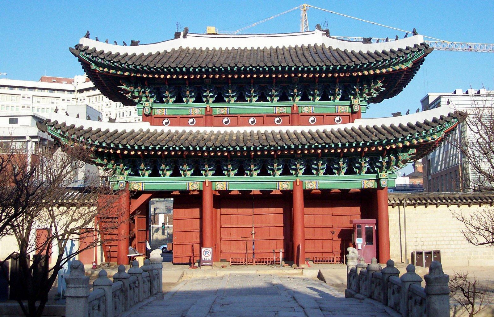 Changgyeonggung-Palast