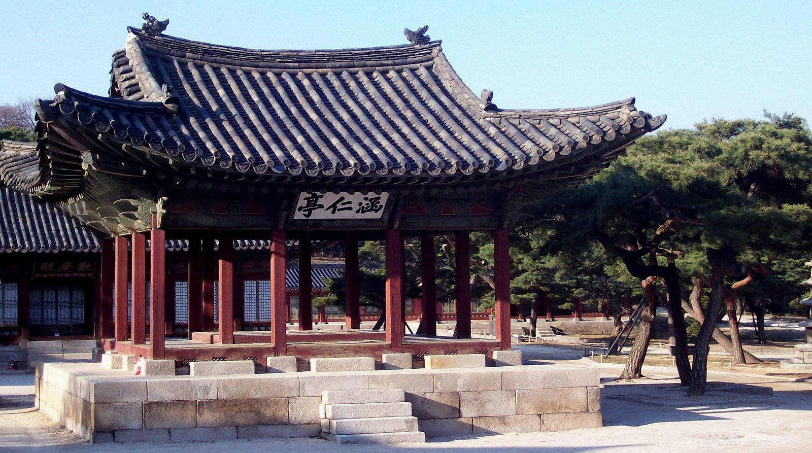Im Changgyeonggung-Palast