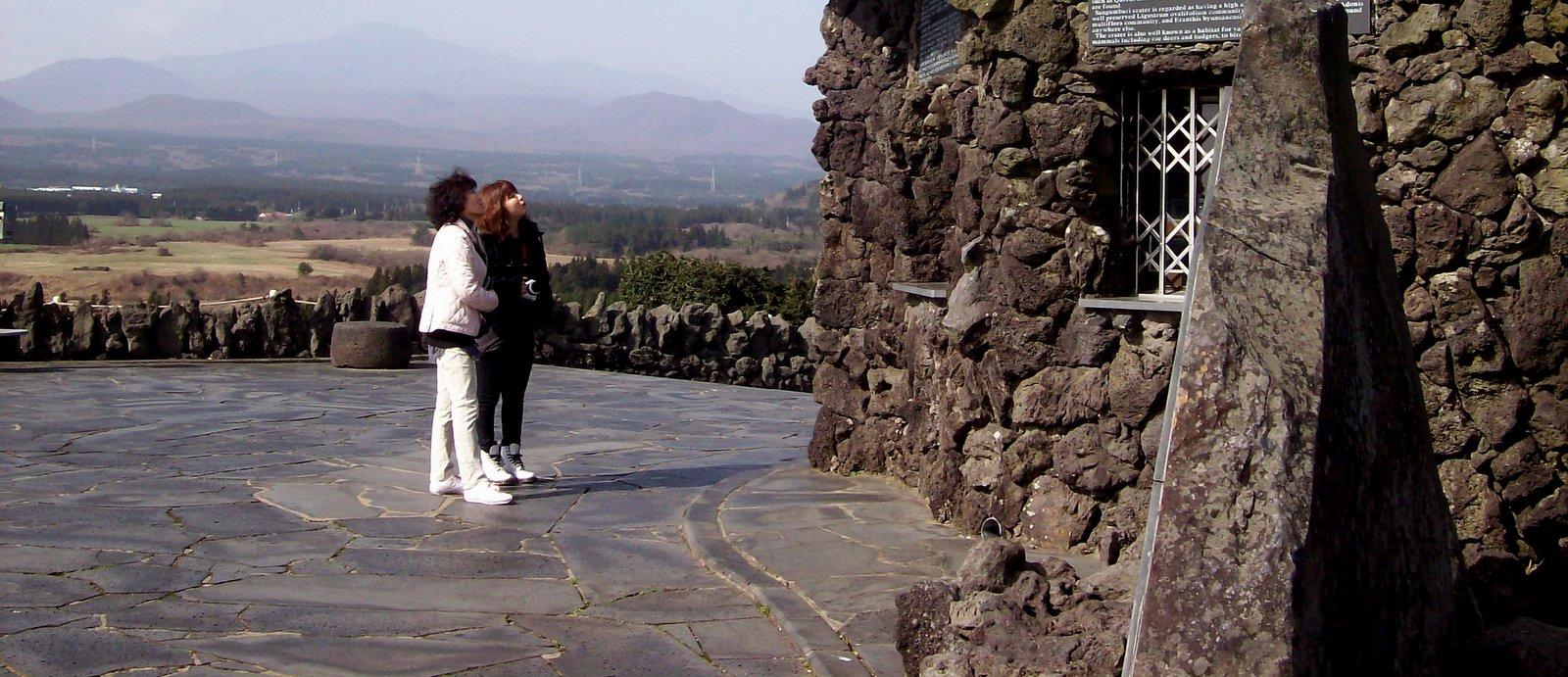 San Gumburi Krater Jeju