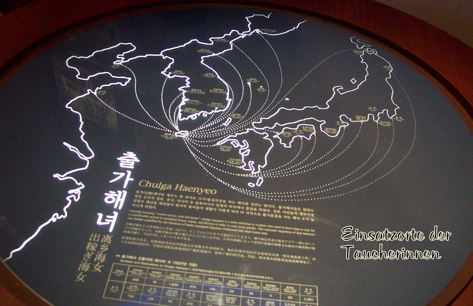 Haenyeo - Museum