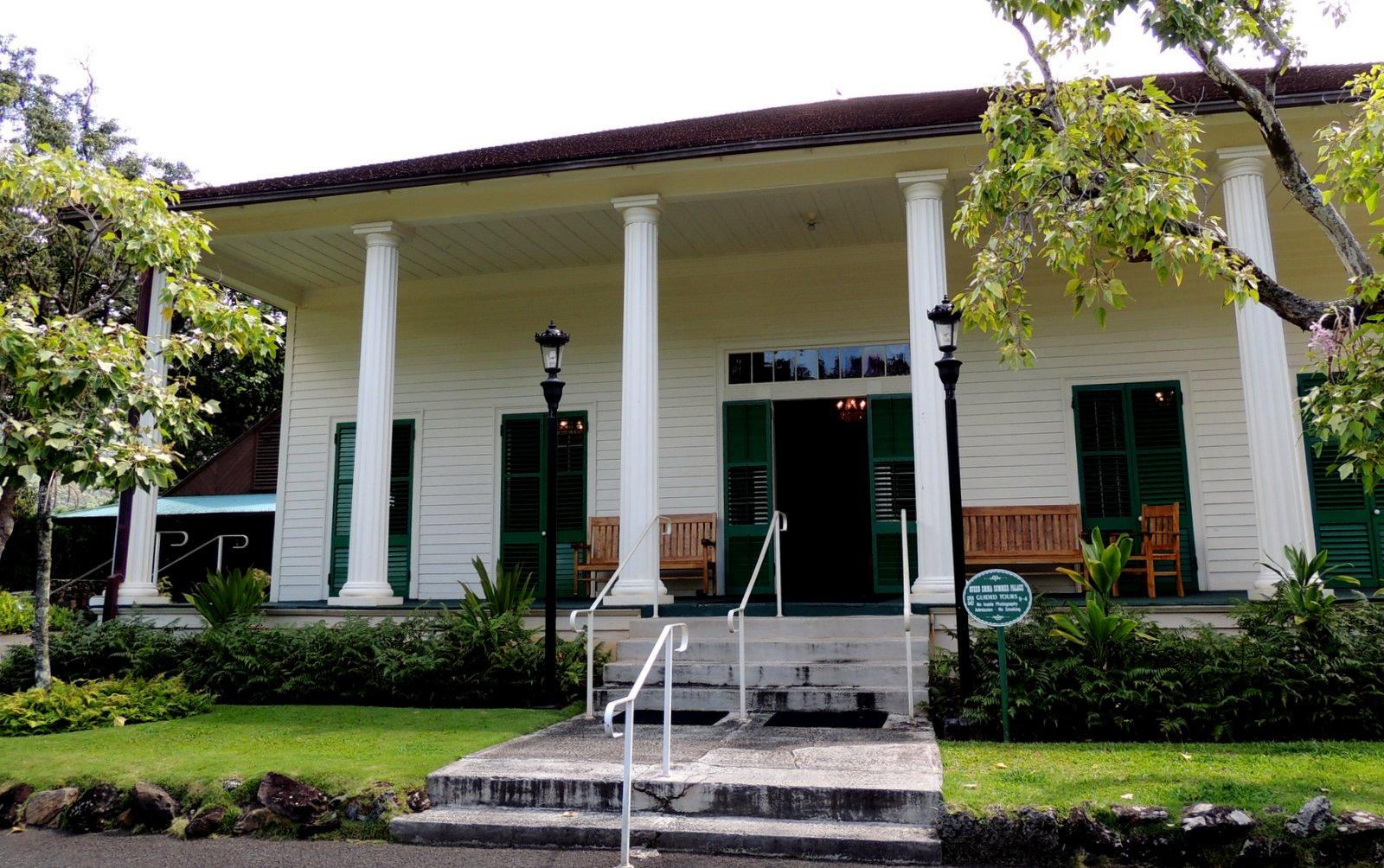 Queen Emma Summer Palace Hānaiakamalama - Oahu