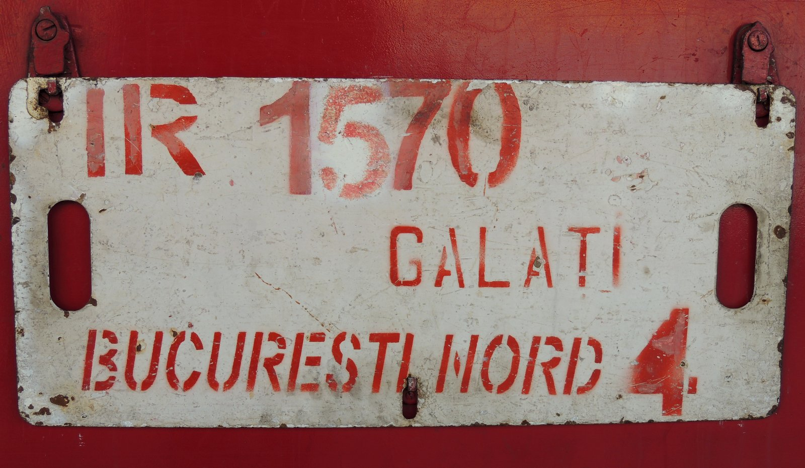 IR 1570 Galati - Bucuresti Nord