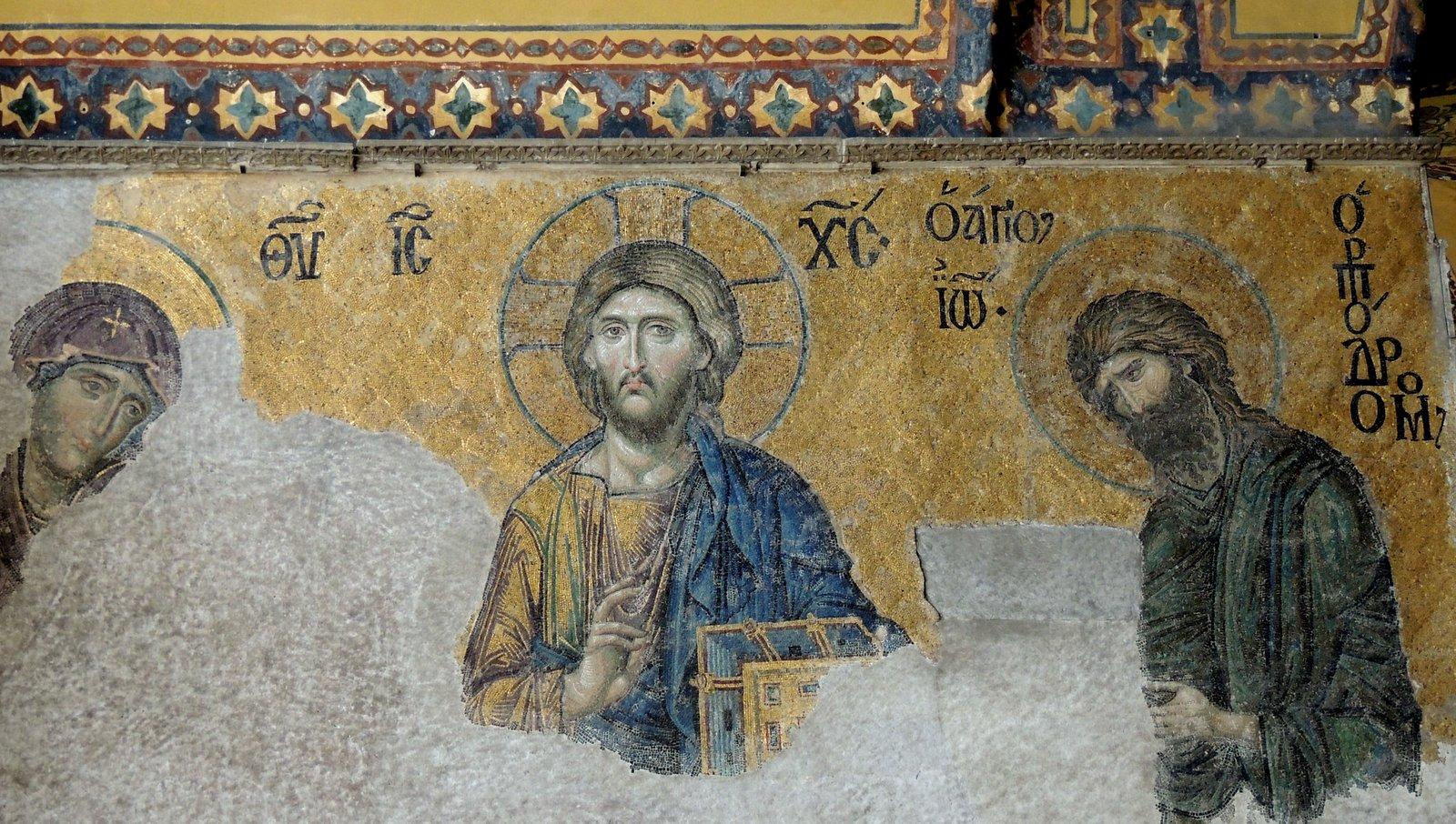 in der Hagia Sophia in Istanbul