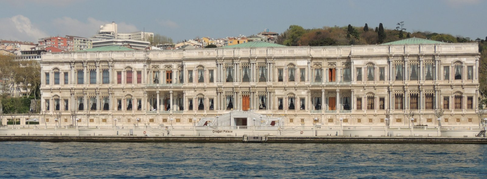 Four Seasons Hotel at the Bosporus