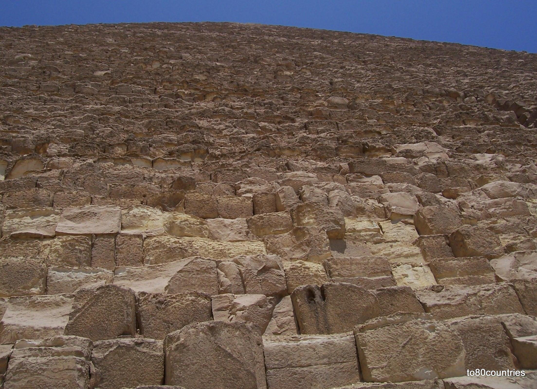 Cheopspyramide von Gizeh - Großraum Kairo