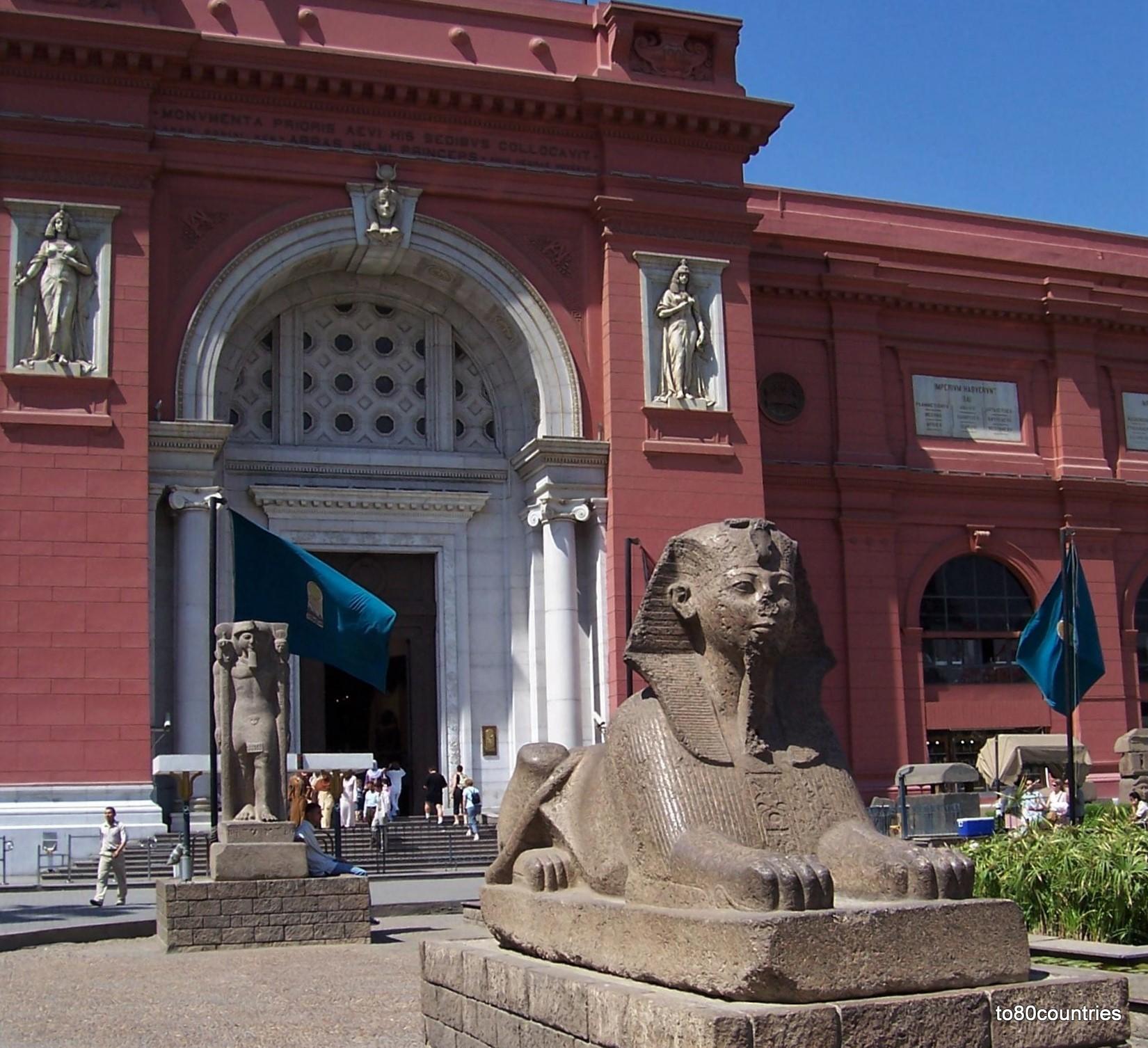 Ägyptisches Museum - Kasiro