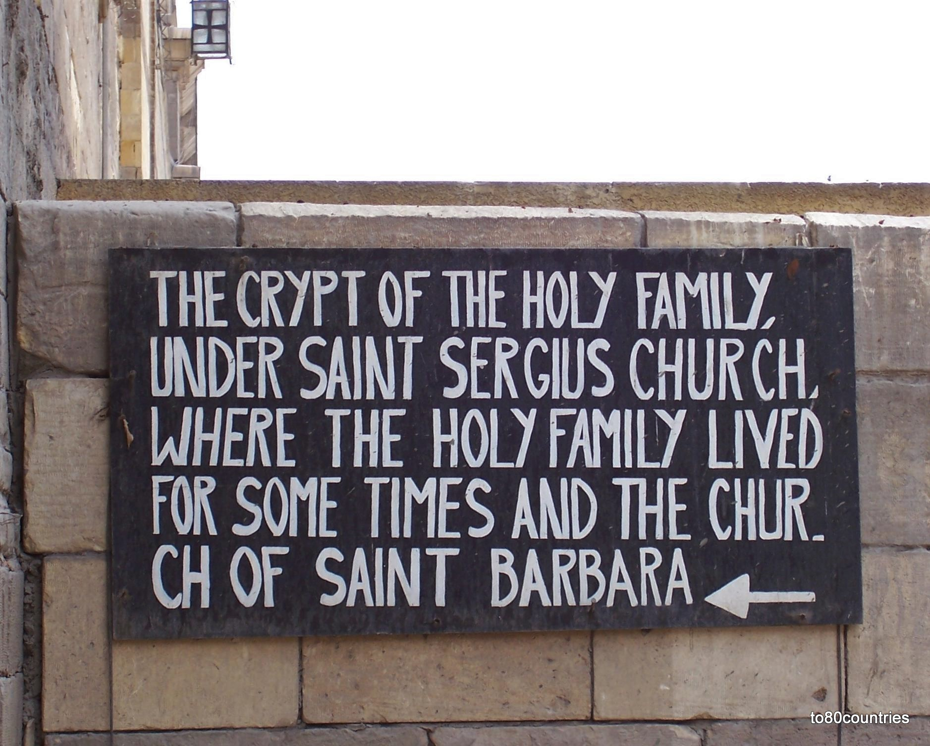 St. Sergius und Bakchos - Alt-Kairo