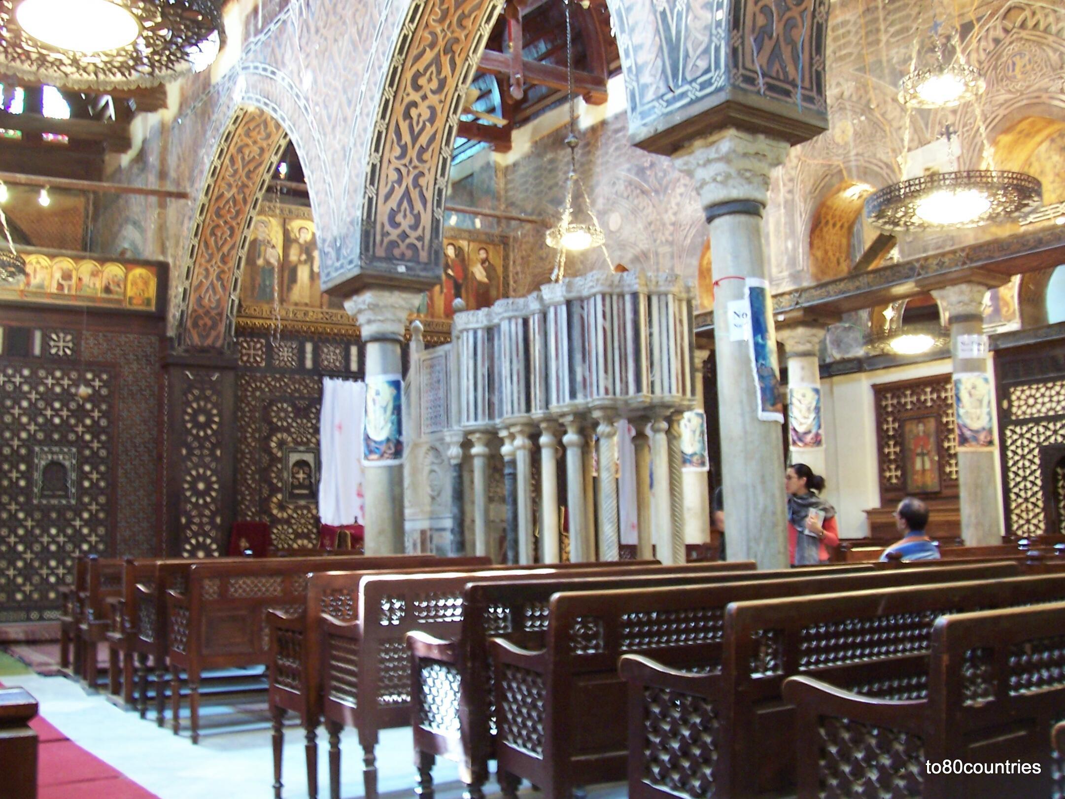 Hängende Kirche in Alt-Kairo