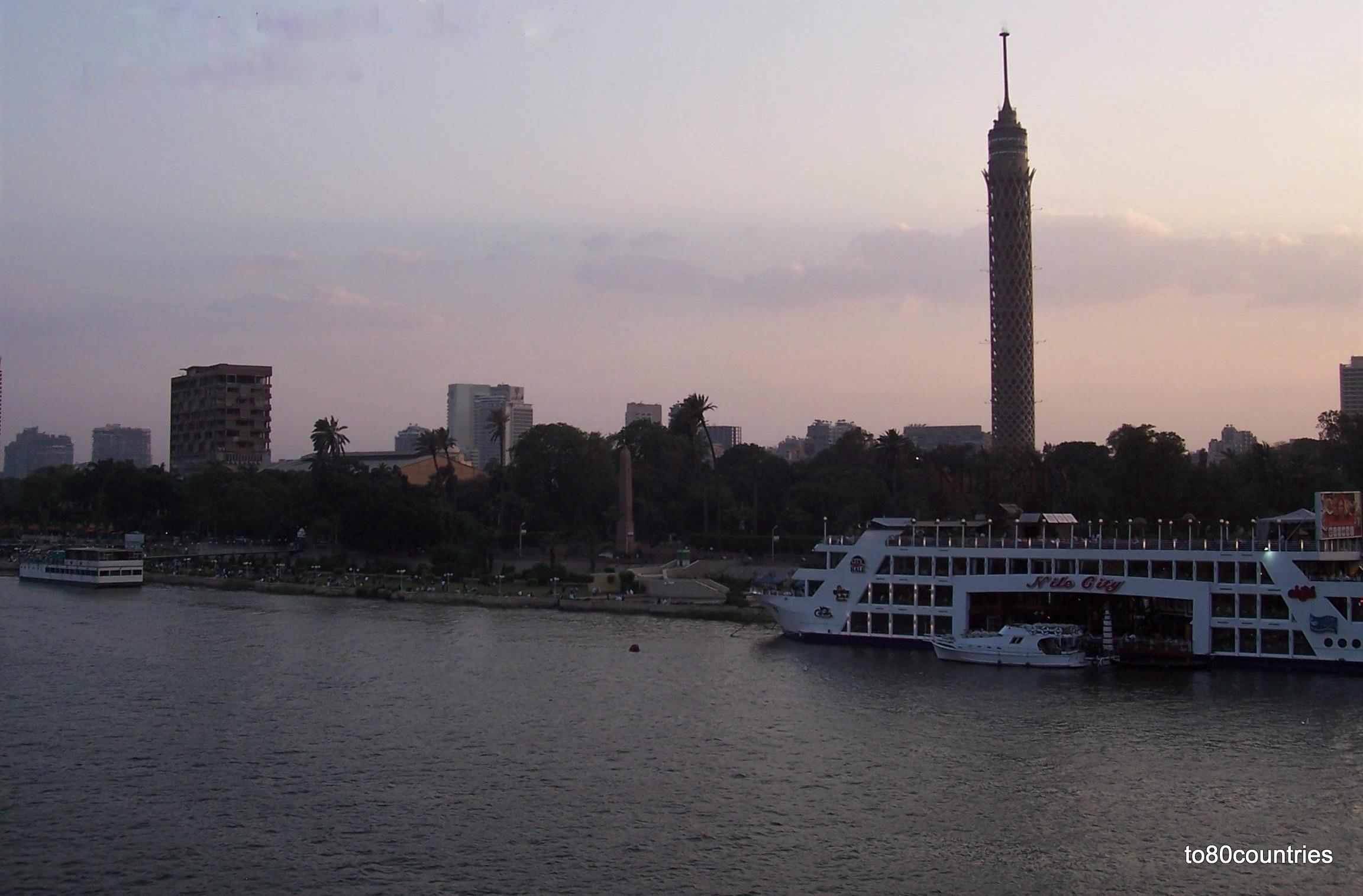 Schiffsrestaurant Nile City - Kairo