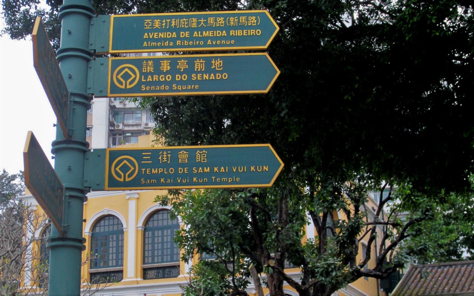 Wegweiser in Macau