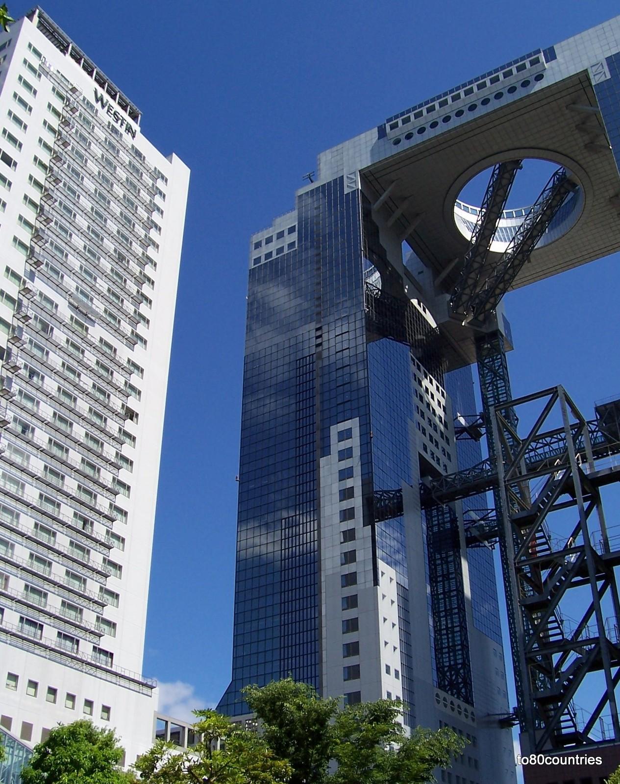 Westin Hotel mit Umeda Sky Building - Osaka - Japan