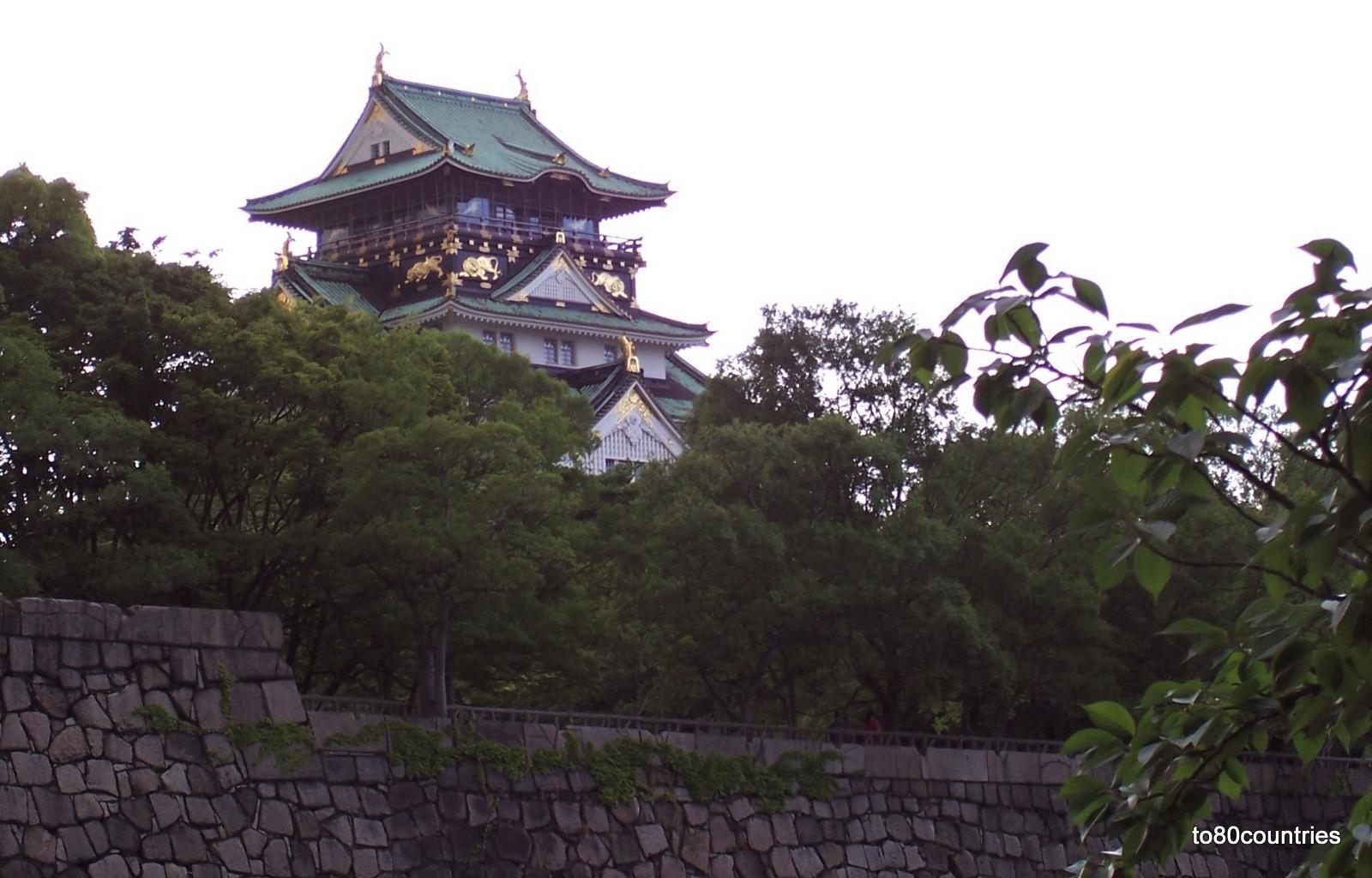 Burg Osaka - Japan