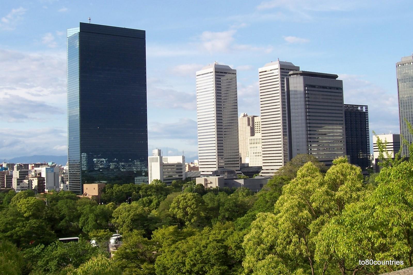 Osaka Business Park - Japan