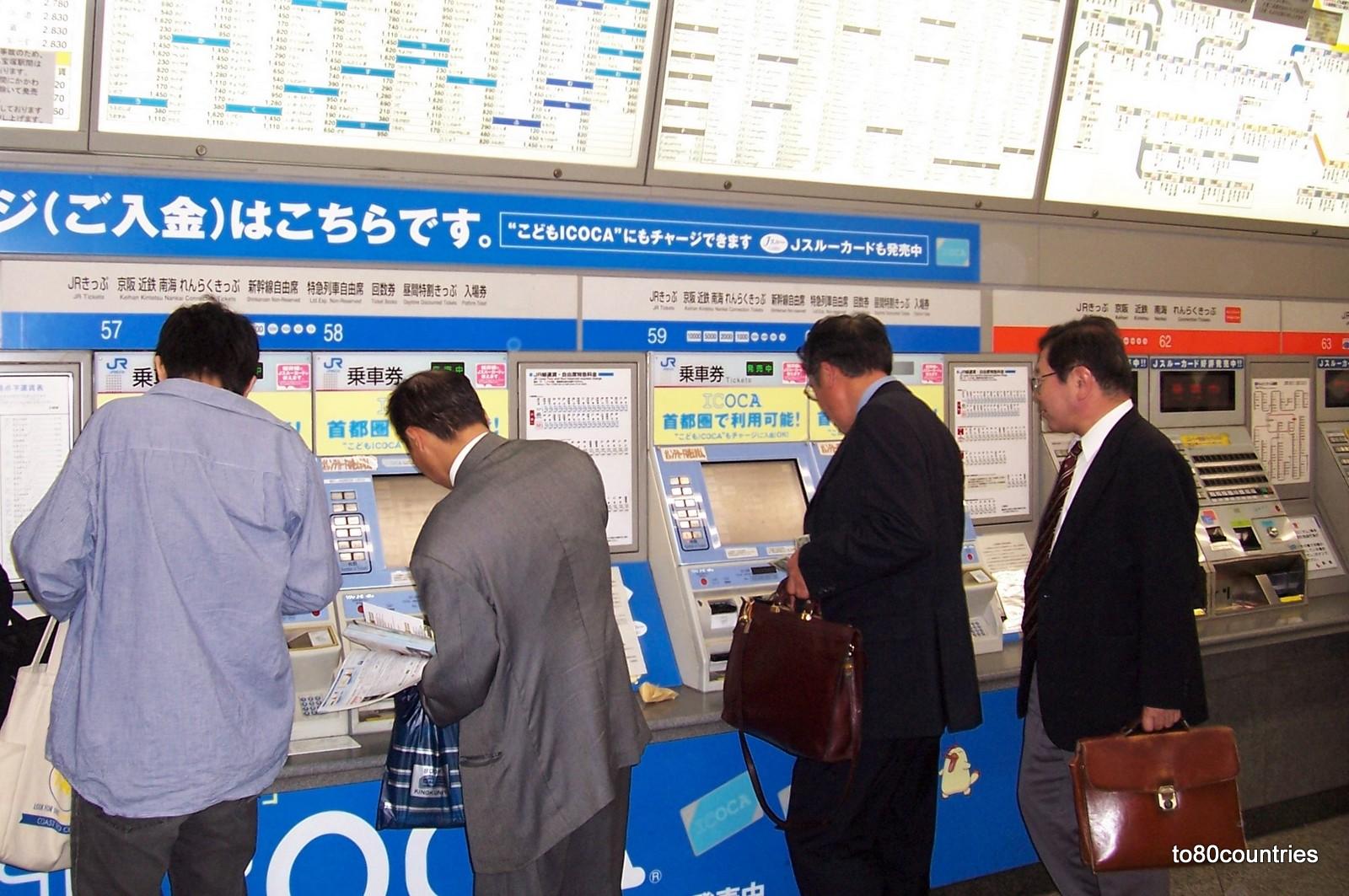 Fahrkartenautomat in der U-Bahn von Osaka - Japan