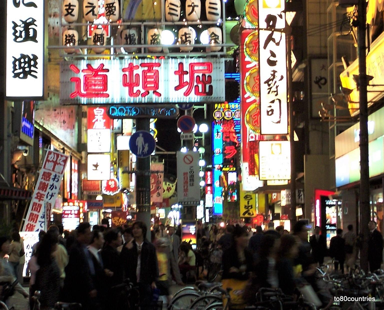 Shinsaibashi-Suji. - Osaka - Japan