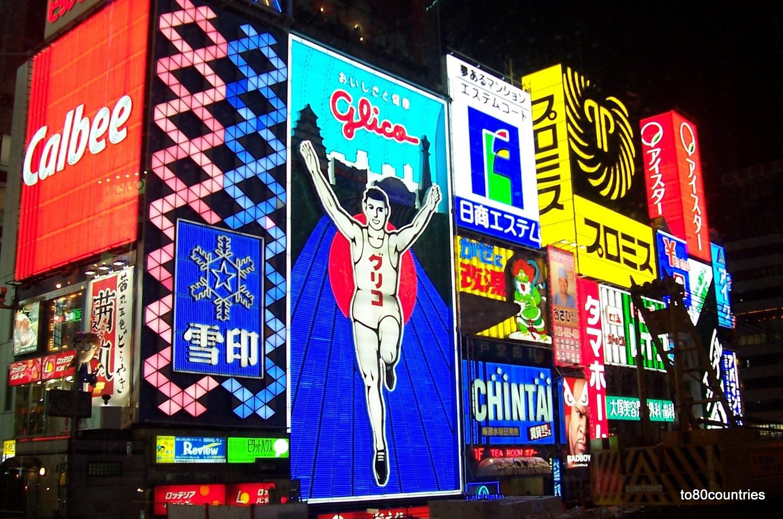 Dotombori - Osaka - Japan - Glico-Athlet
