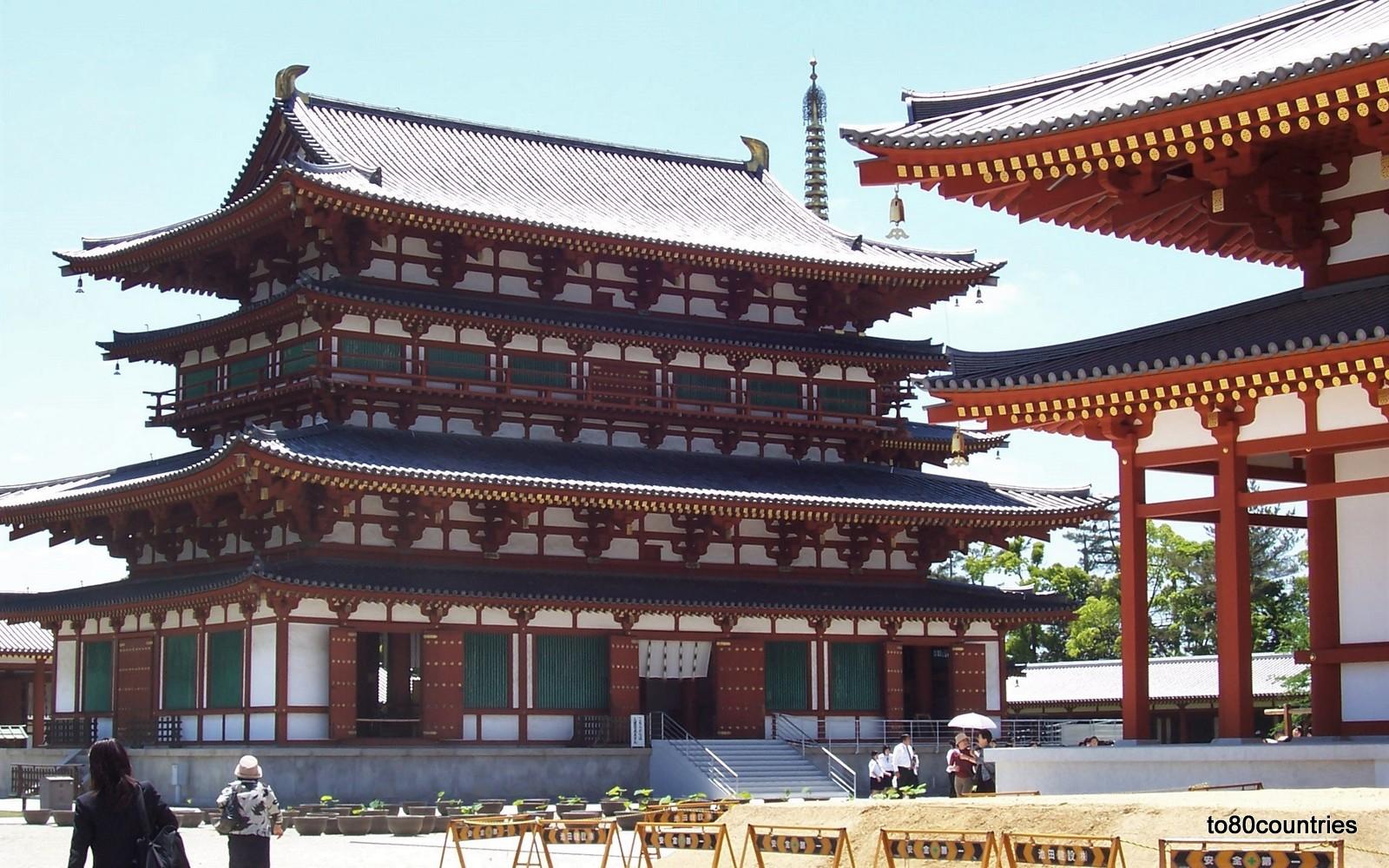 Yakushi-ji Tempel - Nishinokyo - Japan