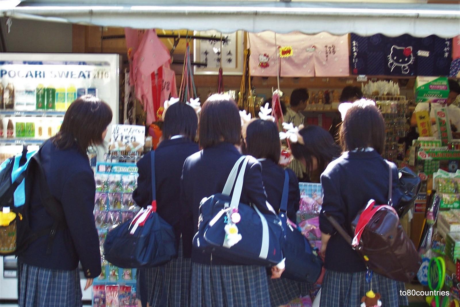 Schülerinnen in Nara - Jaoan