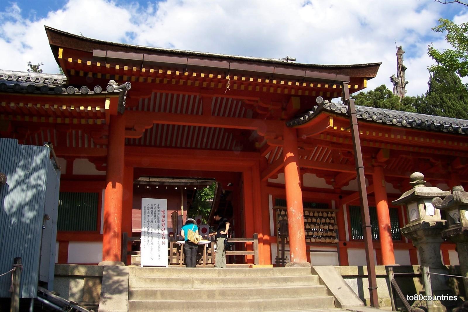 Haupttor de Kasuga Großschreins in Nara - Japan