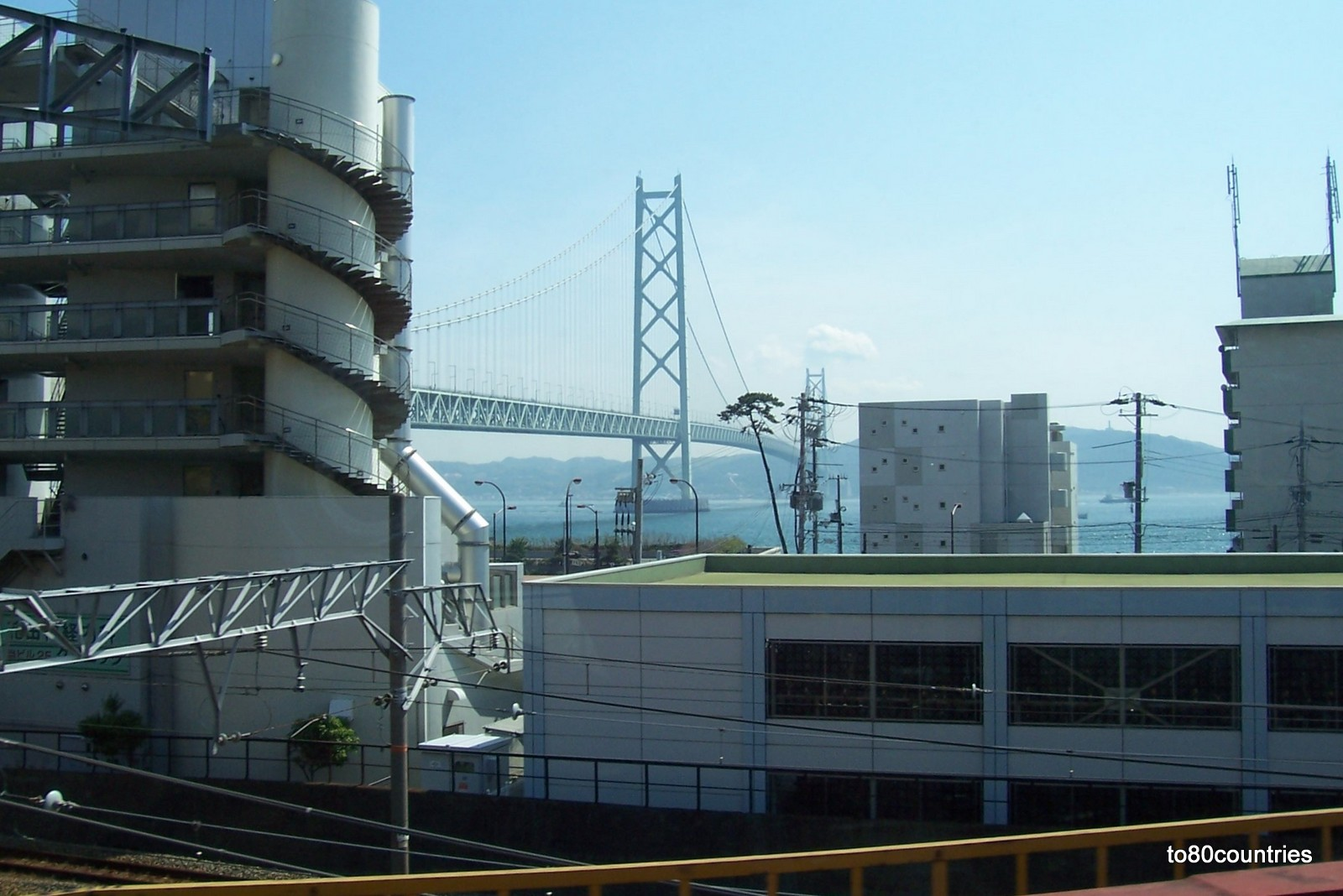 Akashi-Kaikyō-Brücke/ Honshu - Awaji-Shima