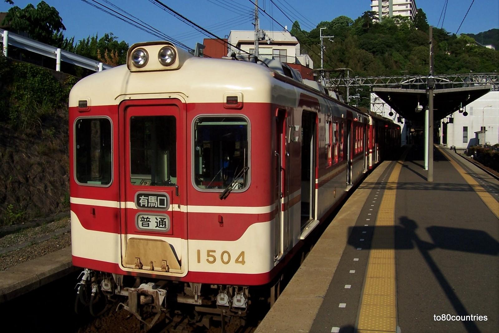 Kobe Electric Railways nach Arima Onsen auf Honshu