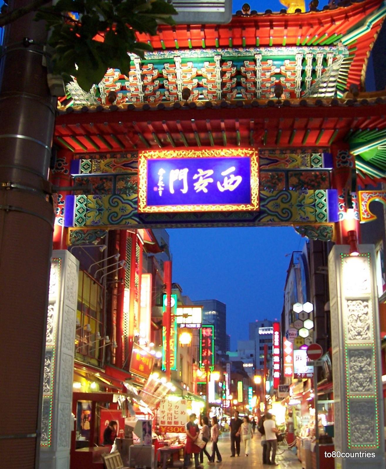 Kobe auf Honshu