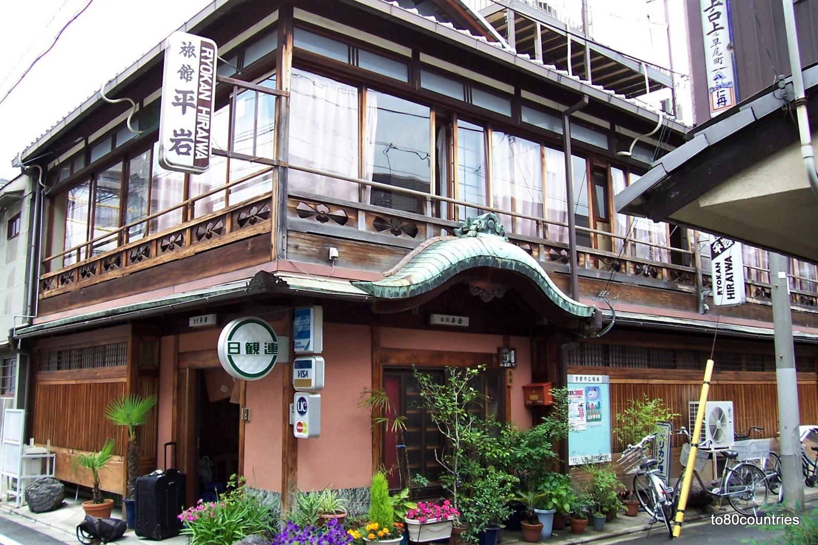 Ryokan Hiraiwa in Kyoto