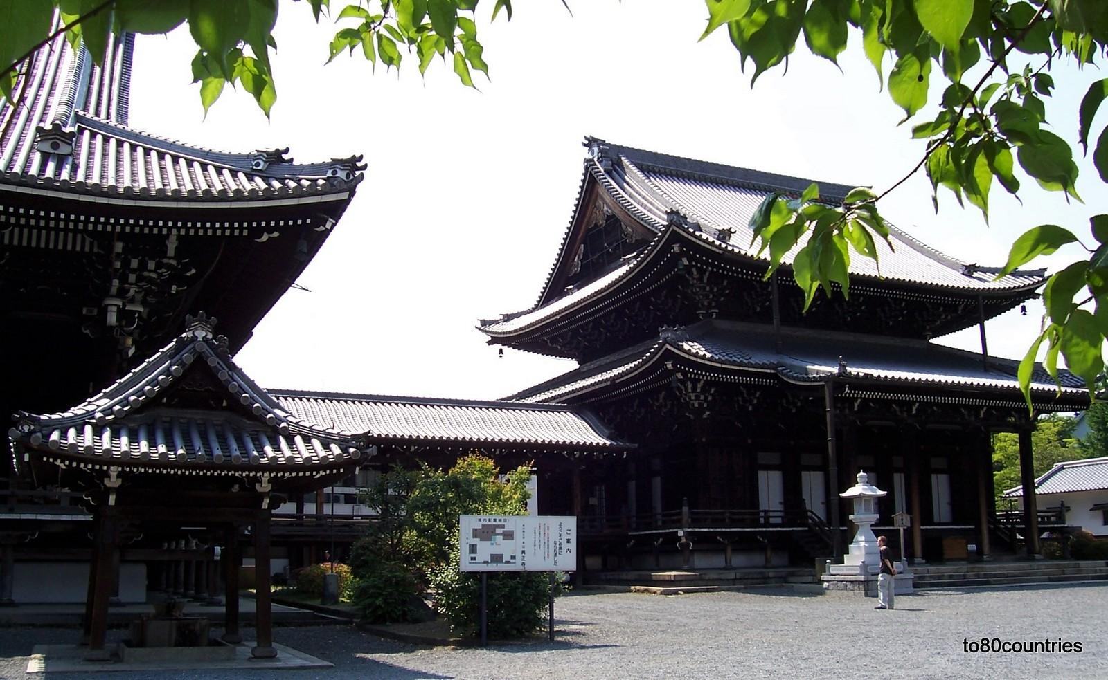 Nishi Hongan-ji und Higashi Hongan-ji - Kyoto