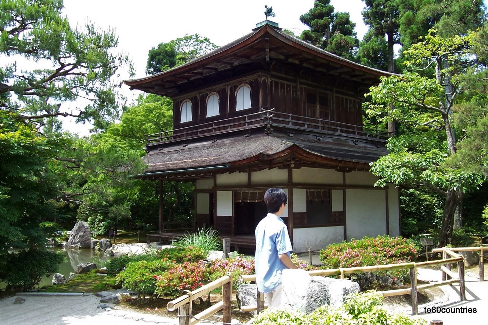 Silberner Pavillon - Kyoto