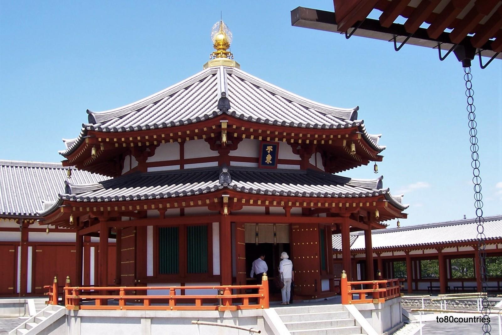 Genji-Sanzoin Halle - Nishinokyo - Japan