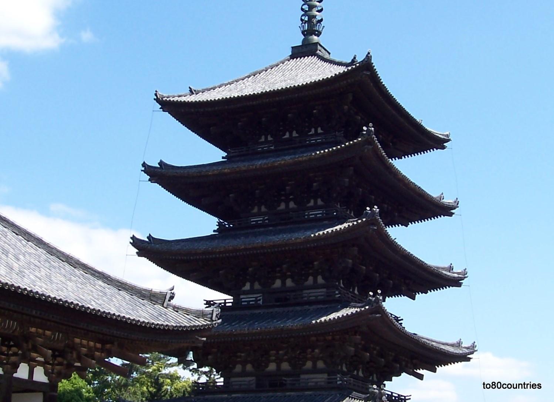 Pagode im Kofuku-ji Tempel von Nara - Japan