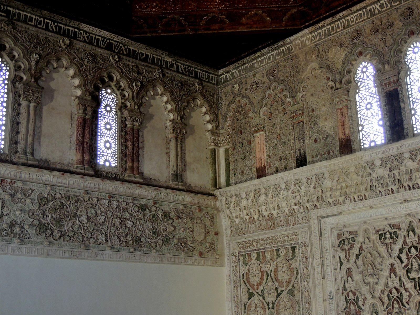 """Synagoge """"El Tránsito"""" Toledo"""