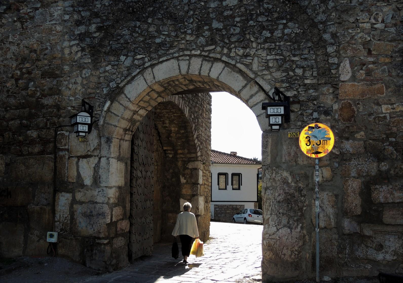 Das Obere Stadttor von Ohrid