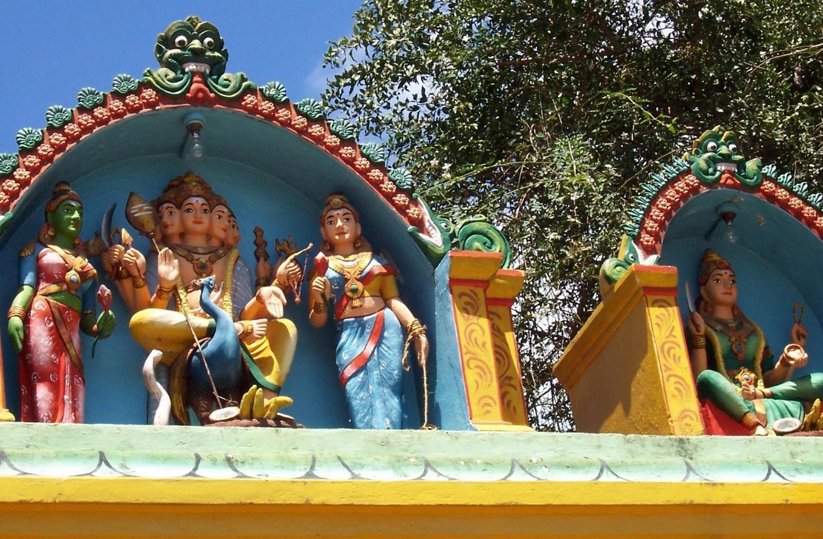 Sri Siva Subramaniya - Banderawela