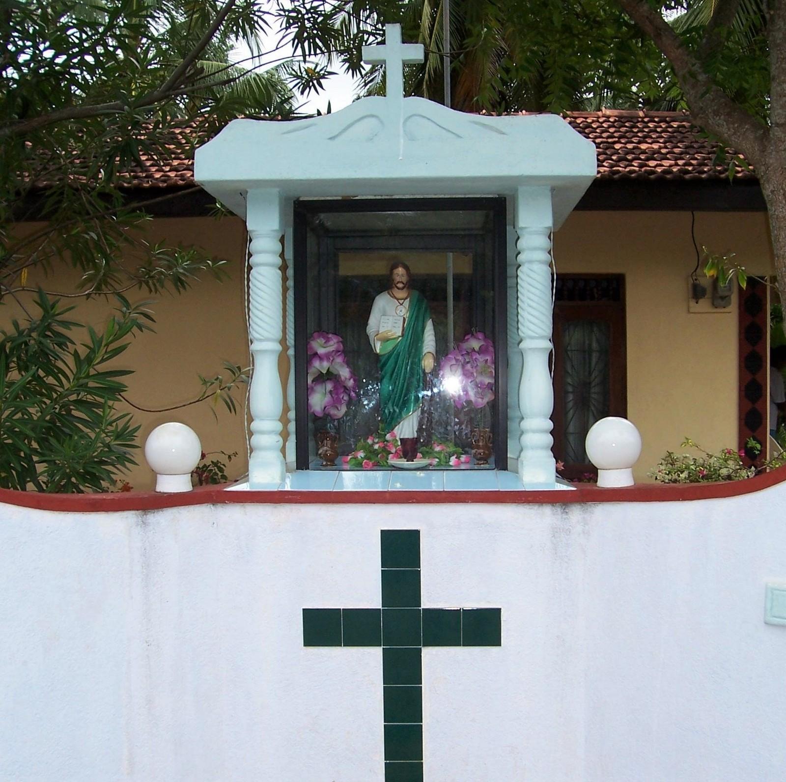 Pamunugana - Ceylon