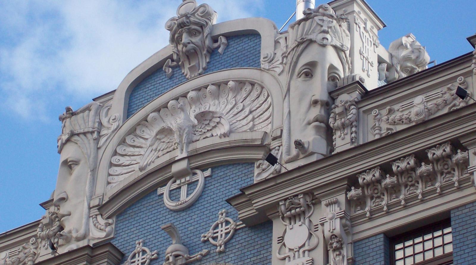 Elisabetes Iela 10 b, Riga