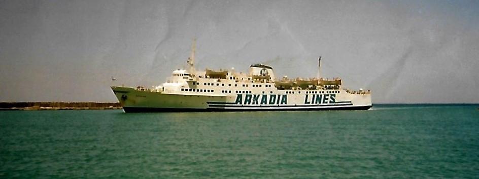 Arkadia Lines vor Samos