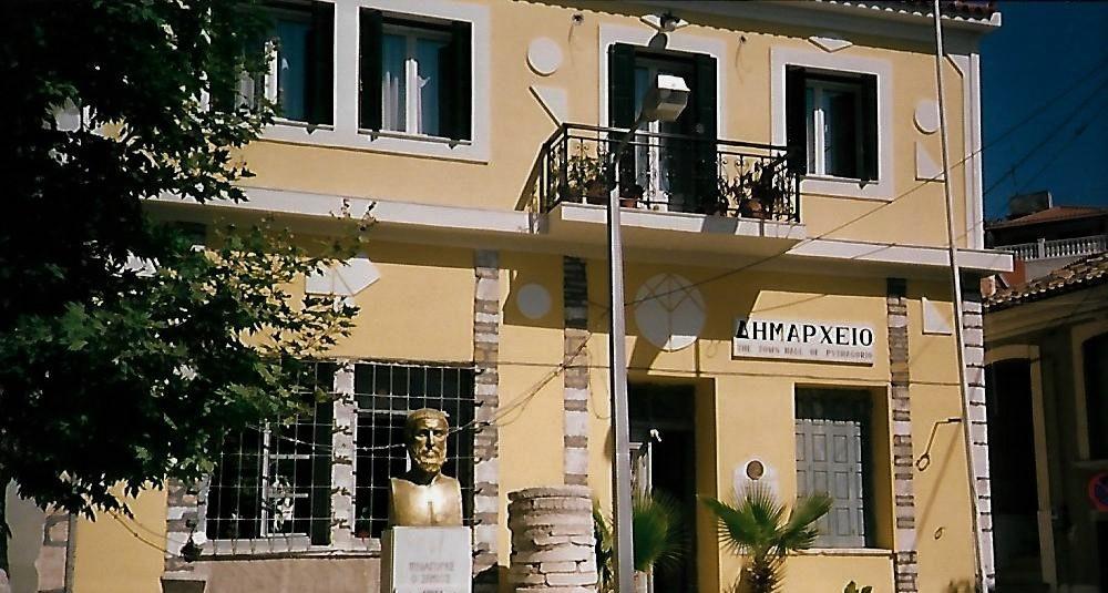 Rathaus von Pythagórion auf Samos